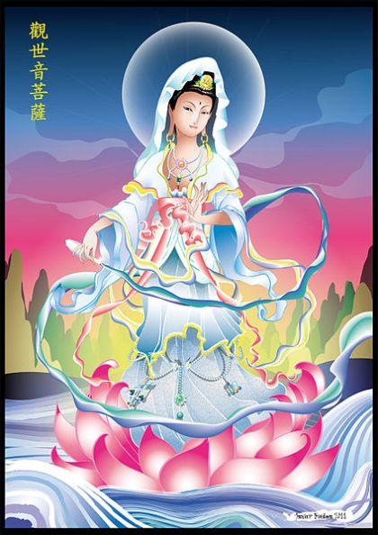 Kuan Yin, China
